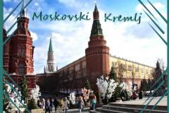 1-kremlj-izvan-zidina