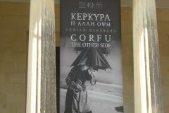 Krf, Grčka45