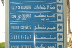 Tunis-Sousse-39