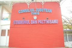 Stadionul-1