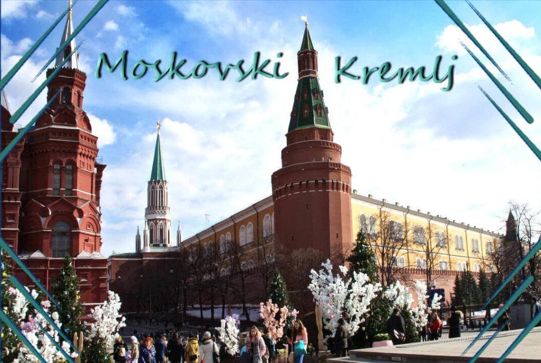 Sve čari Kremlja – vodič za obilazak