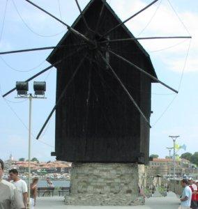 vetrenjaca, bugarska
