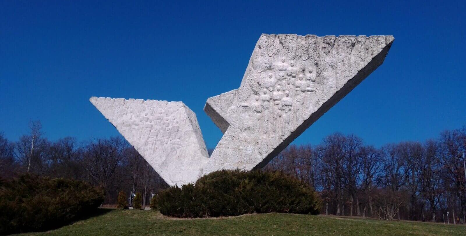 Memorijalni park Šumarice, Kragujevac
